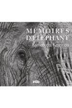 Mémoires d'éléphant